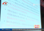 """""""12.4""""国家宪法日  法制宣传在身边"""
