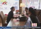"""元旦餐饮市场流行跨年聚餐   部分热门酒店""""一桌难求"""""""