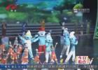 金猪送福2019淮安市迎春大拜年文艺晚会完成录制