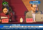 淮安市2019年第一期巾帼公益大讲堂开讲