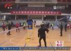 """""""毽""""步如飞迎新年 2019""""苏皖鲁晋""""毽球赛在市体育馆举行"""
