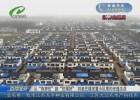 """【新春走基层】从""""有房住""""到""""住得好"""" 刘老庄镇安置小区里的安逸生活"""