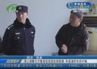 清江浦警方开展高校校园安保检查 年底谨防电信诈骗