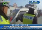 男子阻碍民警执法被拘留5日