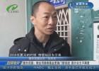 浦东花园:物业用维修基金更换门禁系统 部分业主不满意