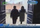 """【新春走基层】:乡镇民政助理朱洁的""""三心""""和""""二意"""""""