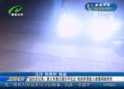 监控全记录:渣土车路口通行不礼让 电动车驾驶人被撞颅脑损伤