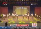 """【关注淮安春晚】首次登上""""大""""舞台 春晚歌舞类节目亮点纷呈"""