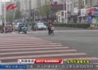 【文明创建曝光台】身边的不文明行为(非机动车)