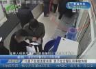代妻子处理违章未果 男子在交警队闹事被拘留