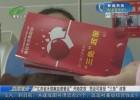 """""""江苏省无偿献血荣誉证""""开始发放  凭证可享受""""三免""""政策"""