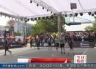 """""""一带一路""""2018国际篮球3X3挑战赛火热开战"""