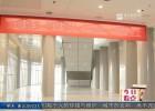 淮安市民防馆正式开工