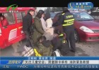关注儿童安全:男童脚卡单车 消防紧急救援