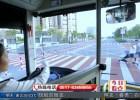 """文明共建——我市举办首届""""公交司机关爱日""""活动"""