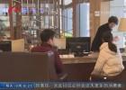 春节餐饮市场提前预热 提倡光盘杜绝浪费