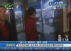 男子酒后与别人发生争执  同行好友阻碍民警执行公务被拘留