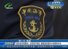 【节日我在岗】淮安地方海事处:全员坚守岗位  确保淮安境内水域通航安全