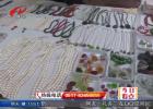 2019春季苏杭丝绸服装购物节暨名优土特产品直销会延期三天