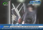 公交车坐过站 六旬老人拳打司机被采取刑事强制措施