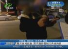警方夜间巡查 男子携带管制刀具被拘留