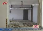 (帮忙后续)东冠逸轩地下车位问题解决了