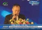农行淮安分行与水利控股集团有限公司签署战略合作协议