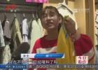 洪澤湖龍蝦初上市 價格偏高銷量少