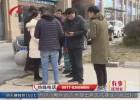 帮忙:烨宸广场延期交付两年多  业主等得很着急