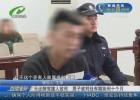 无证醉驾撞人致死  男子被判处有期徒刑十个月