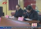 深化医改政策 整合优质资源——淮安市精神卫生专科联盟正式成立
