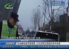 非法飙车被吊销驾照 三年后再次驾驶改装车被查
