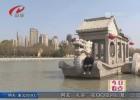 """""""網紅""""段子手  用方言宣傳推介本土文化"""