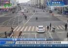 作案时穿西装夹公文包 男子盗窃手机奔跑数百米终被擒
