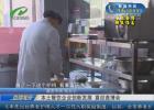 【香悦食博 醉美淮安 】本土餐饮企业创新发展 喜迎食博会