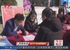 信用让消费更放心  淮安保险业消费者权益保护教育宣传周活动举行