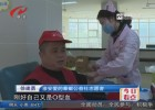 雷锋月首日 淮安志愿者紧急献血救人传递爱心