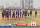 """第七届""""市长杯""""校园足球初中男子组比赛落幕"""