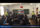 【中小学生安全教育日】交警走进校园  宣传交通安全