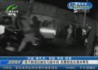 男子醉酒后躺在馬路中間 民警幫助反遭其辱罵