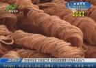 【香悦食博 醉美淮安】200多年历史 20多道工序 专访岳家茶馓第八代传承人岳云飞