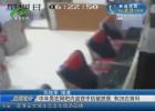 中年男在网吧内盗窃手机被抓获 有28次前科