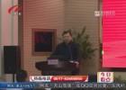 """市二院成为我市首家""""中国创伤救治联盟创伤救治中心建设单位"""""""