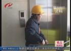 【传言甄别站】市区老旧楼将安装电梯  这是真的吗?