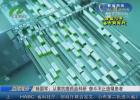 【壮丽70年 奋斗新时代】杨国军:从事抗癌药品科研 奋斗不止造福患者