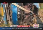 货车翻下高速司机被困  消防队员紧急救援