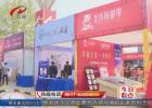 福晟钱隆御景2019淮安市广电春季房地产博览会即将开幕