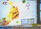 【香悅食博.醉美淮安】挖掘本土美食品牌價值  打造產業鏈提升附加值