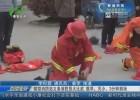 微型消防站義務消防員大比武   救早、滅小、3分鐘到場