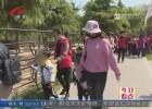 动物园迎来一批特殊客人 自闭症儿童露出久违的笑容